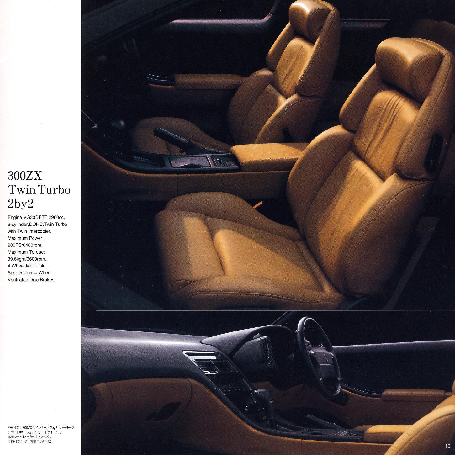 Fairlady Z Tan Leather
